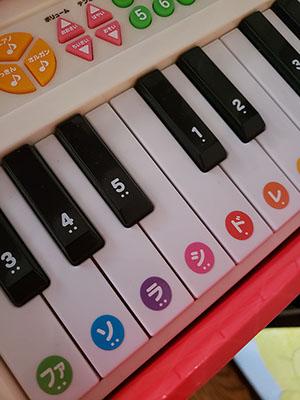 piano-ehon