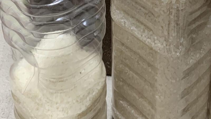 ペットボトル米びつ