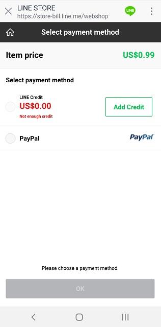 LINE ライン コインを グーグルポイント クレジット パソコンでは買えない