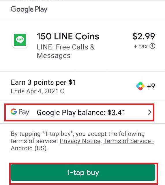 LINE ライン コインを グーグルポイント クレジットで 購入する 買う
