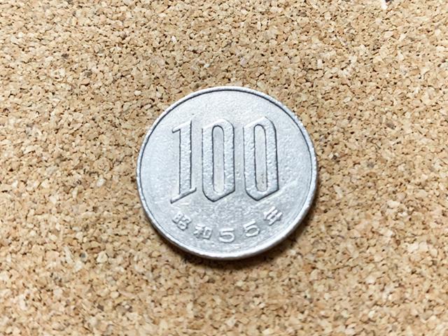 100円玉表 100 Japanese yen coin