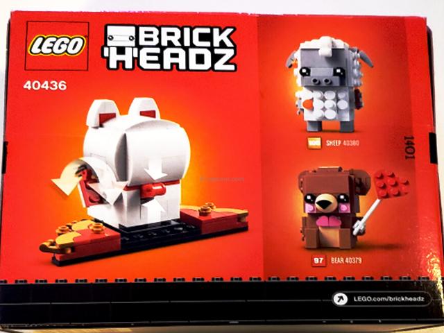 レゴ (LEGO)ブリックヘッズの招き猫・ラッキーキャット外箱の裏面
