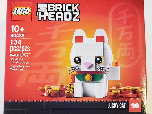 レゴ (LEGO)ブリックヘッズの招き猫・ラッキーキャット40436